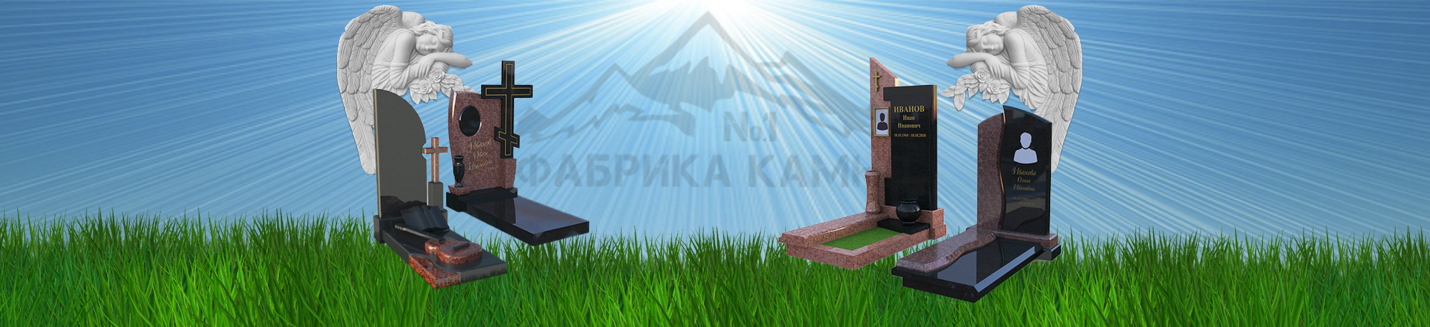Памятники из гранита недорого